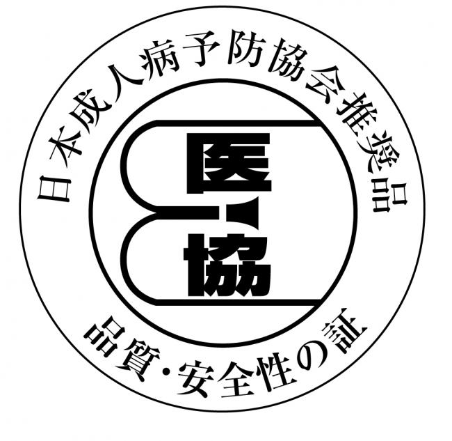日本成人病予防協会認定のロゴマーク
