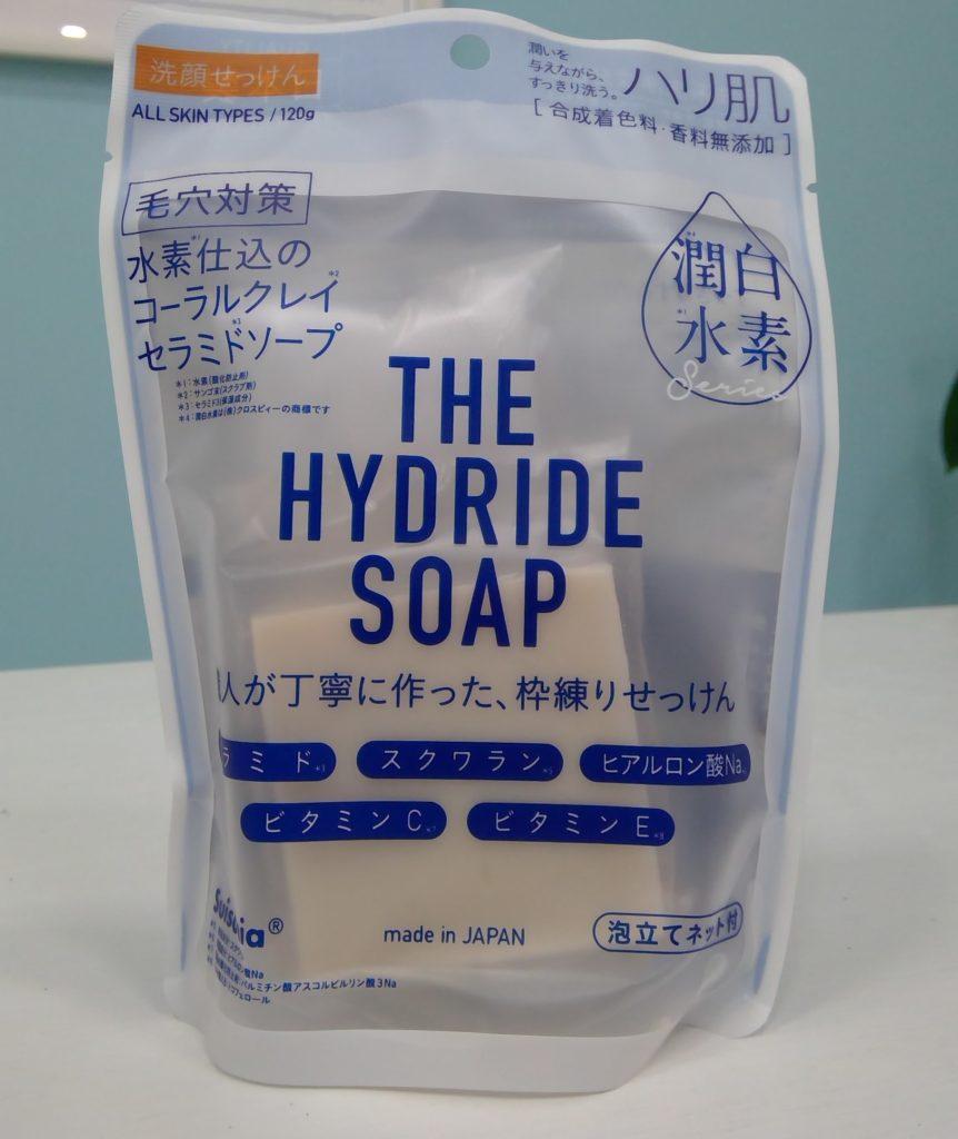 【潤白水素 THE HYDRIDE SOAP 120g】洗顔ネット付の正面画像